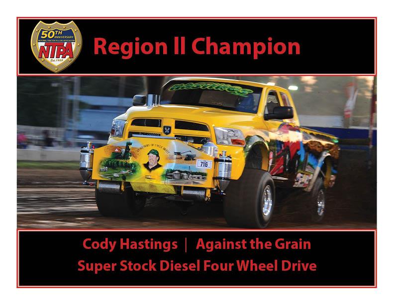 RN 2 Champ against the grain